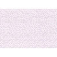 Плитка AXIMA Виола светло-голубая 28х40 Настенная